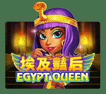 รีวิวเกม Egypt Queen