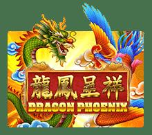 เกม Dragon Phoenix รีวิว